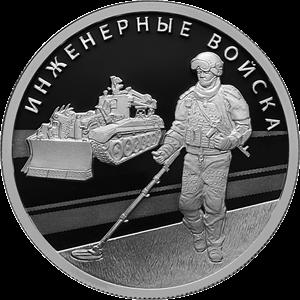 Банк России выпускает в обращение памятные монеты из драгоценного металла (11.01.2021)