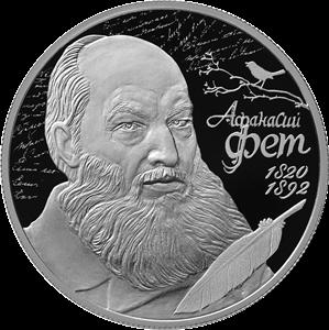 Банк России выпускает в обращение памятную монету из драгоценного металла (16.11.2020)