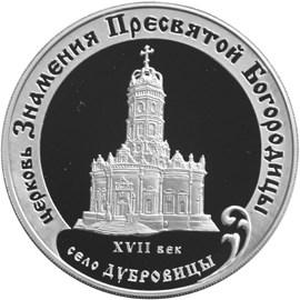 5111-0132