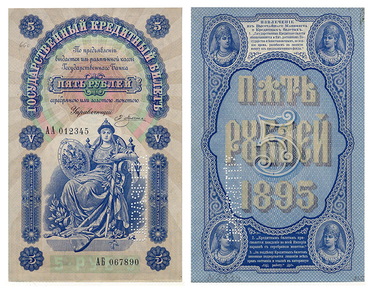Set 12 banknotes 100 rubles Red Book Russia Polymeric