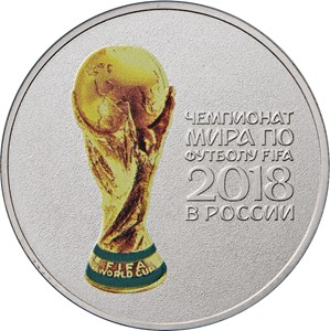 2018 FIFA World Cup Russia (special edition)