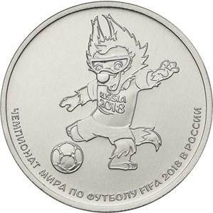 монеты из