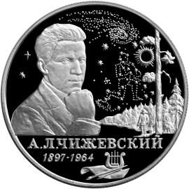 2 рубля 100-летие со дня рождения А.Л. Чижевского