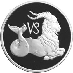 2 рубля. Козерог