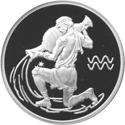 2 рубля Водолей 2003 г