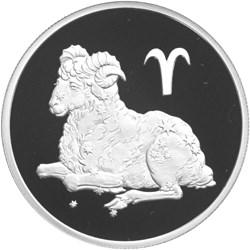 2 рубля Овен 2003 г