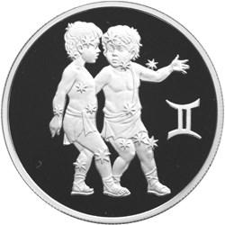 2 рубля Близнецы ММД 2003 г