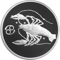 2 рубля Рак СПМД 2003 г