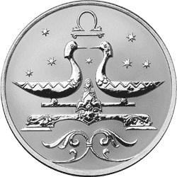 2 рубля Весы СПМД 2005 г