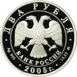 2 рубля. Рыбы