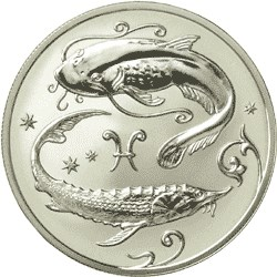 2 рубля Рыбы 2005 г