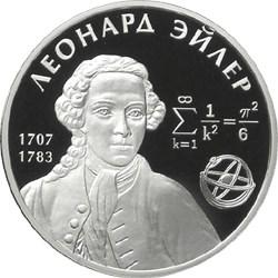 2 рубля 300-летие со дня рождения Л. Эйлера