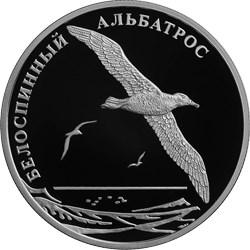2 рубля Белоспинный альбатрос
