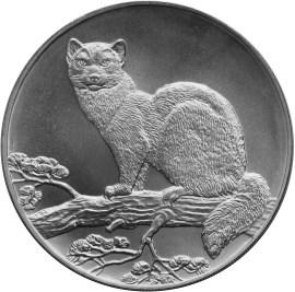 3 рубля Соболь ММД UNC 1995 г