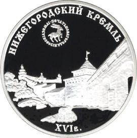монета 1 лат латвии 2002 года судьба