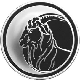 3 рубля. Коза