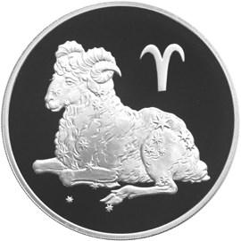 3 рубля Овен