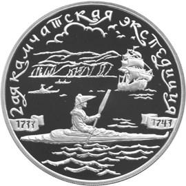 3 рубля. 2-я Камчатская экспедиция, 1733-1743 гг