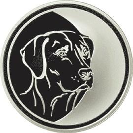3 рубля Собака