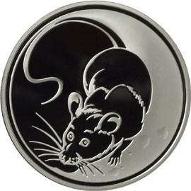3 рубля Крыса (год на аверсе «2008»)
