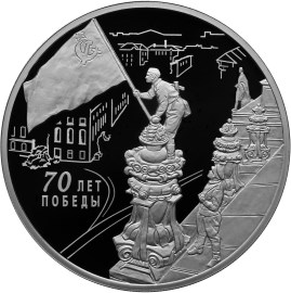 Каталог монет России3 рубля