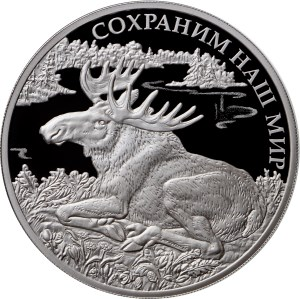 3 рубля Лось