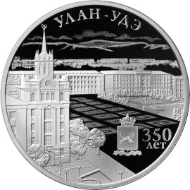The 350th Anniversary of the Foundation of Ulan-Ude
