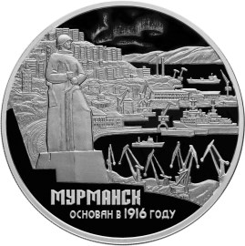 The Centenary of Foundation of the City of Murmansk