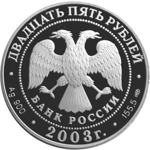 25 рублей. Карта плавания