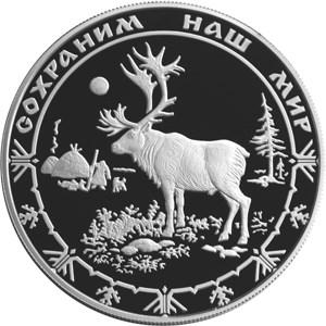 25 рублей Северный олень ММД