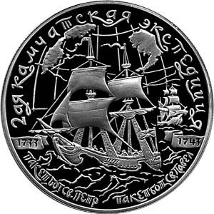 25 рублей 2-я Камчатская экспедиция, 1733-1743 гг.