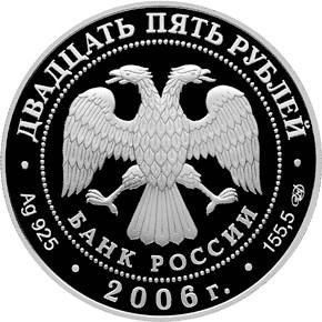 25 рублей. Малые Корелы