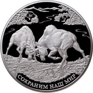 25 рублей Лось