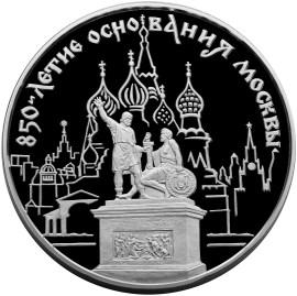 100 рублей 850-летие основания Москвы (Памятник Минину и Пожарскому)