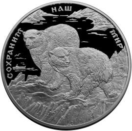 100 рублей Полярный медведь ММД серебро
