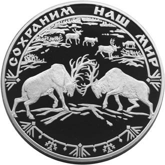 100 рублей Северный олень Proof серебро