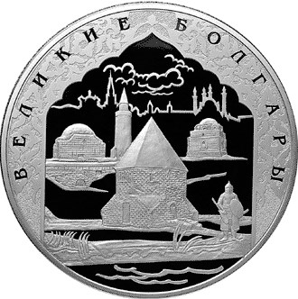 100 рублей 1000-летие основания Казани.