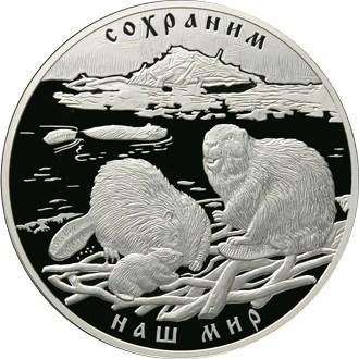 100 рублей Речной бобр Proof серебро
