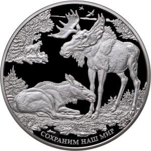 100 рублей Лось ММД Proof серебро