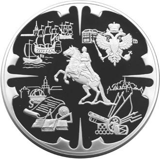 200 рублей Деяния Петра I