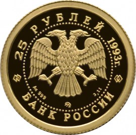 25 рублей. Русский балет