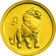 25 рублей. Лев