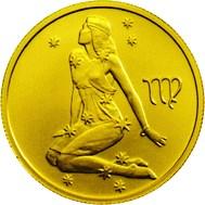 25 рублей Дева СПМД 2002 г