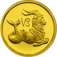 25 рублей Козерог 2002 г