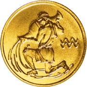 25 рублей Водолей 2003 г