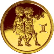 25 рублей Близнецы ММД 2003 г