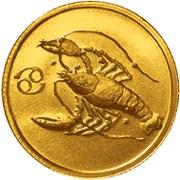 25 рублей Рак СПМД 2003 г