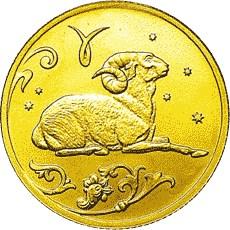 25 рублей Овен 2005 г