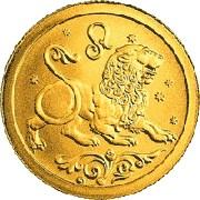 25 рублей Лев СПМД 2005 г