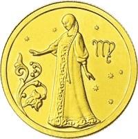 25 рублей Дева ММД 2005 г